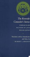 The Riverside Counselor's Stories - Robert L. Backus (ISBN 9780804712606)