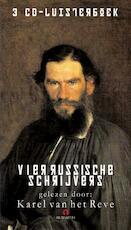 Vier Russische schrijvers - Karel van het Reve (ISBN 9789054446576)