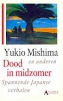 Dood in midzomer spannende japanse verhalen - Unknown (ISBN 9789060747315)