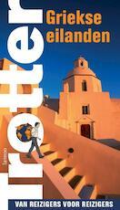 De Griekse eilanden - Unknown (ISBN 9789020968705)