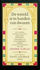 De wereld is in handen van dwazen (Talmud) - David C. Gross, Esther R. Gross, Henk Buma (ISBN 9789038902876)