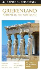 Capitool Griekenland - Rosemary Barron, Marc Dubin, Marc S. Dubin, Mike Gerrard, Andy Harris (ISBN 9789000341740)