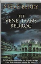 Het Venetiaans bedrog - Steve Berry (ISBN 9789026124785)