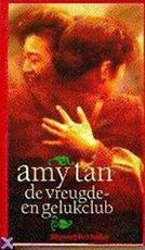 De vreugde- en gelukclub - Amy Tan, Heleen ten Holt (ISBN 9789057134203)