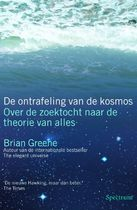 De Ontrafeling van de Kosmos - Brian Greene (ISBN 9789027490827)