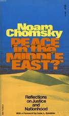 Peace in the Middle East? - Noam Chomsky (ISBN 039471248x)