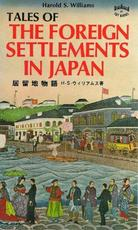 Tales of the Foreign Settlements in Japan