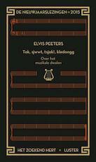 2015 - Elvis Peeters, Nicole van Bael