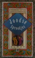 Joodse volkssprookjes en legenden - Israel Zwi Kanner, Hannelot Jarausch (ISBN 9789061201038)