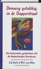 Domweg gelukkig, in de Dapperstraat - Unknown (ISBN 9789035133013)