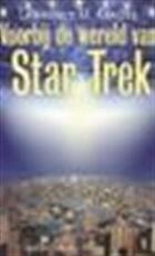 Voorbij de wereld van Star Trek - Lawrence M. Krauss, Conny Sykora (ISBN 9789027462985)