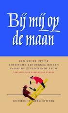 Kindergedichten (ISBN 9789028261204)