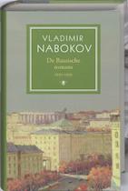 De Russische romans / 2 / deel 1936-1939 - Vladimir Nabokov (ISBN 9789023450382)