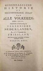 Hedendaagsche Historie, of Tegenwoordige Staat van alle Volken, XXIIIste [& XXIV & XXVI] Deel - Isaak Tirion