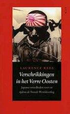 Verschrikkingen in het Verre Oosten - L. Rees (ISBN 9789058750471)