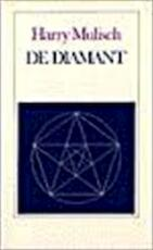 De diamant - Harry Mulisch