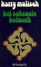 Het seksuele bolwerk - Harry Mulisch (ISBN 9789023404576)