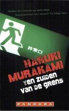 Ten zuiden van de grens - Haruki Murakami