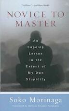 Novice to Master - S. Morinaga (ISBN 9780861713936)