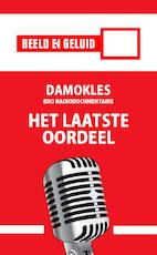Damokles - Het laatste oordeel - Ernst Lissauer (ISBN 9789461498298)