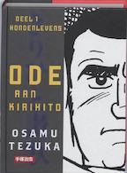 Ode aan Kirihito / 1 Hondenlevens - O. Tezuka (ISBN 9789024528318)