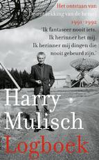 Logboek - Harry Mulisch (ISBN 9789023428367)