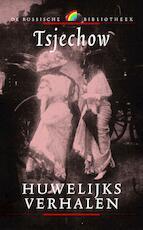 Huwelijksverhalen - Tsjechow (ISBN 9789041708649)