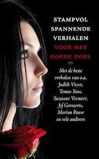 Stampvol spannende verhalen - Suzanne Vermeer (ISBN 9789044964486)