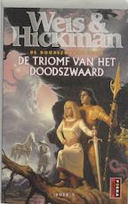 De triomf van het doodszwaard - Margaret Weis, Tracy Hickman (ISBN 9789024539611)