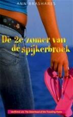 De 2e zomer van de spijkerbroek - Ann Brashares (ISBN 9789026127281)