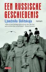 Een russische geschiedenis - Ljoedmila Oelitskaja (ISBN 9789044534887)