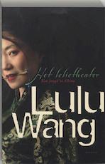 Het Lelietheater - Lulu Wang (ISBN 9789022544945)