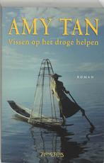 Vissen op het droge helpen - Amy Tan (ISBN 9789044607451)