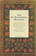The St. Petersburg Muraqqa' - Unknown (ISBN 9788878136076)