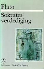Sokrates' verdediging - Plato, G. Koolschijn (ISBN 9789025330651)