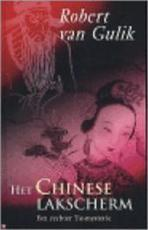 Het Chinese lakscherm - R. van Gulik (ISBN 9789022538975)