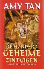 De honderd geheime zintuigen - Amy Tan, Peter Abelsen (ISBN 9789035119284)