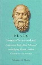 Sokrates' leven en dood - Plato (ISBN 9789025341824)