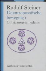 1 - Rudolf Steiner (ISBN 9789060385487)