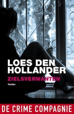 Zielsverwanten - Loes den Hollander (ISBN 9789461092311)