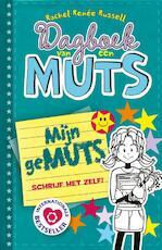 Dagboek van een muts 3½ - Mijn gemuts - Rachel Renee Russell, Rachel Russell (ISBN 9789026134562)