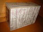Verzameld werk - C.G. Jung (ISBN 9789060699706)