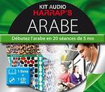 Kit Audio Harrap's Arabe - Claude Nimmo, E.A. (ISBN 9782818703786)