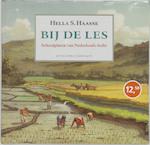 Bij de les - Hella Haasse (ISBN 9789025423742)