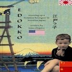 Edokko - Isaac Shapiro (ISBN 9781947940123)