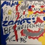 'Mijn schilderijen hebben wat mijn literatuur zo mist: BESCHEIDENHEID' - origineel schilderij - GRUNBERG, Arnon
