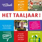 Het Taaljaar 2016 - Ton den Boon (ISBN 9789460773259)