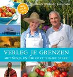 Verleg je grenzen - S. Bakker, Sonja Bakker, Rik Felderhof, Rik Felderhof (ISBN 9789078211174)