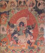 Tibet - Gilles Béguin, Koninklijke Musea Voor Kunst En Geschiedenis