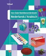 Van Dale Beeldwoordenboek Nederlands/Arabisch - Hans de Groot (ISBN 9789460773143)